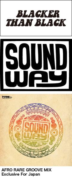 辺境レア・グルーヴ発掘を先導するレーベル<SOUNDWAY>キャンペーン11/16より開催!SOUNDWAYオーナーMiles CleretによるエクスクルーシヴMIX CDをプレゼント!