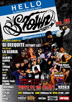 DJ DEEQUITEのリリース・パーティ、相模原で開催!