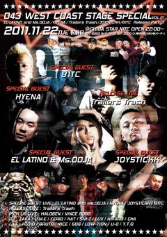 JOYSTICKK、千葉STARNITEで開催の人気イベントに出演!