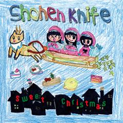 少年ナイフ、配信限定のクリスマス・シングル「Sweet Christmas」のMVが完成!今年のクリスマスは少年ナイフが甘くロックに盛り上げます!