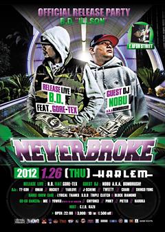 B.D.のリリース・パーティが人気イベント「NEVER BROKE」にて開催決定!