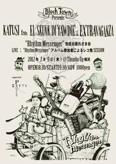KATUSI from EL SKUNK DI YAWDIE & EXTRAVAGANZA レコード完成記念ライブが千円にて2/9(木)Thumbs Up 横浜で開催決定!!