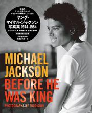 BS朝日/テレ朝「ベストヒットUSA」で『ヤング・マイケル・ジャクソン写真集1974-1984』が紹介!