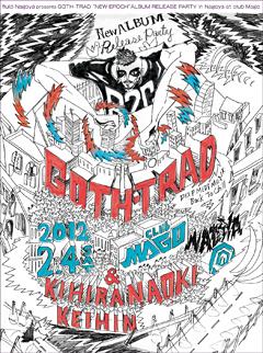 新作アルバム『New Epoch』が大好評のGOTH-TRAD。リリースツアーの名古屋公演が2月4日にclub Magoで開催決定!