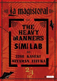 THE HEAVYMANNERSの新潟でのライブが決定!なんと対バンは話題のSIMI LAB!!