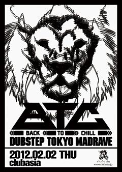 GOTH-TRADのレジデンシャル・パーティーBack To Chill。次回は2月2日、渋谷のClub asiaにて開催!!