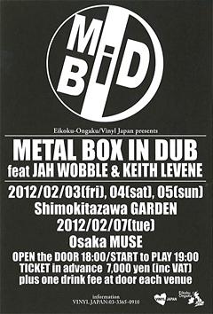 FRICTION出演予定【METAL BOX IN DUB】来日公演に関する重要なお知らせ