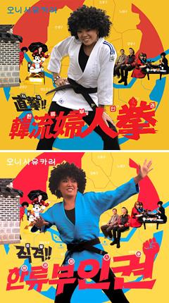 大西ユカリ、CD Journal.comにてインタビュー掲載!