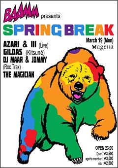 3/19(祝前日)GILDAS (KITSUNE) / THE MAGICIAN 等出演『BAAMM presents SPRING BREAK』開催!