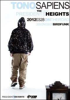 3月28日にアルバム『presidents heights』のリリースを控えるTONOSAPIENS、BED15周年EVENTにてPRE-RELEASE SHOW!!