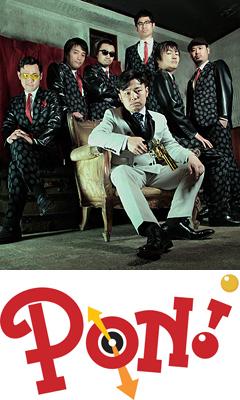 在日ファンク、日本テレビ系「PON!」の4月-6月度の番組ジングルを担当します!