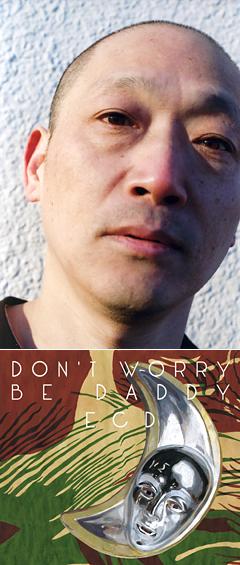 最新アルバム『Don't worry be daddy』が好評なECD、最新インタビューがAmebreakにて掲載!!