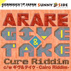 """5/9に新曲""""GIVE & TAKE""""をデジタルシングルとして発表するARAREのトレイラー画像公開開始!!"""