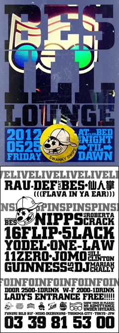 「BES ILL LOUNGE」が池袋bedにて開催!