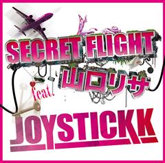 JOYSTICKK、連続配信第4弾で山口リサとのコラボレーションが実現!本日より先行配信開始!