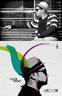新作アルバム『Color Theory』が大好評!メロウ・ヒップホップの代名詞的アーティスト、KERO ONEの来日公演が決定!!