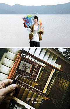 トクマルシューゴ、来るべきオリジナル・アルバムからの先行シングル「Decorate」をいよいよ9/5にリリース!ミュージック・ビデオも公開!