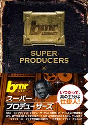 本日、TOKYO MX 9ch『5時に夢中!』で『bmrレガシー スーパープロデューサーズ』が紹介されます!