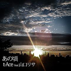 """t-Aceの山口リサをフィーチャーした新曲""""あの頃""""の先行配信が本日よりスタート!"""