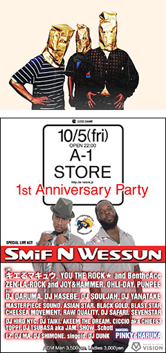 Smif-N-Wessunをスペシャルゲストに迎える、渋谷のセレクトショップA-1 STOREの1stアニバーサリーパーティーにキエるマキュウも出演決定!!