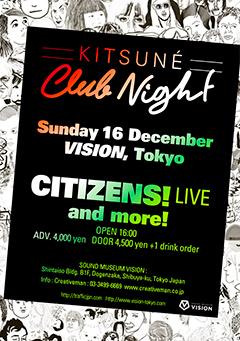 KITSUNE CLUB NIGHT開催決定!10周年記念コンピ、KITSUNE MAISON 14、10月10日発売!!