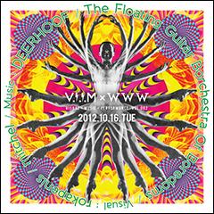 DEERHOOF出演!10/16(火)「V.I.I.M × WWW vol.002」映像と音楽そしてプラスαを追求する新感覚ヴィジュアルショックショーケース「V.I.I.M project」がお送りする第2弾!