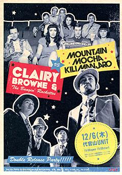 遂に明日チケット販売開始!クレアリー・ブラウン&ザ・バンギン・ラケッツの新しいビデオ到着!