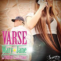 青森発のニュー・ジェネレーション・ラッパー、VARSEがWESTAHOLICのサポートのもと、デビュー曲をリリース!