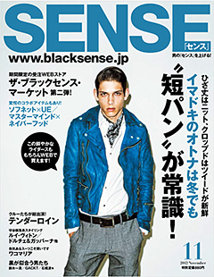 SOPH.co,ltd.代表、清永浩文氏のSENSE誌での対談連載に最新作『Change?』が絶好調なt-Aceが登場!