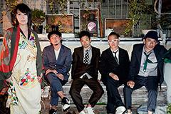 甘く危険なLOVE ME TENDER主催リバーサイドパーティ「SWEET」!10.20(土)道志村大渡キャンプ場|LMT, LUVRAW & BTB, 二見裕志, MOODMAN & MORE & MORE & MORE!