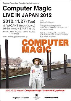 12/5 日本デビューを果たす、話題沸騰中の宅録少女Computer Magicが遂に来日!!