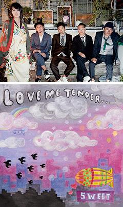 奥渋谷系ロリ声アーバン・ポップ・バンド=LOVE ME TENDER初フル・アルバム『SWEET』11.21リリース!D/VOのMAKI999のイラスト・ジャケ完成!KEYのプロ無職・高木壮太監督による「メスカリーター」のビデオも公開!