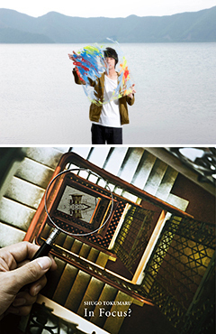 トクマルシューゴ、タワーレコード「No Music, No Life.」とのコラボTシャツが完成!本日よりタワレコ・オンラインにて予約開始!!