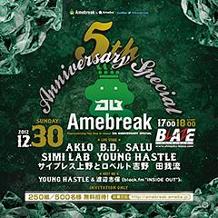 B.D.出演!Amebreakの5周年アニヴァーサリー・イヴェントが開催!
