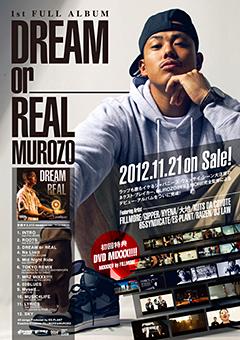 MUROZOのデビュー・アルバム『DREAM or REAL』、初回特典はFILLMOREの手によるDVDミックス!
