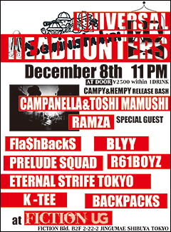 """""""CAMPY & HEMPY"""" ことCAMPANELLA & TOSHI MAMUSHIの東京でのRELEASE LIVEが12/8に原宿FICTIONにて開催!"""