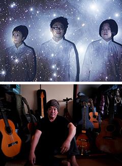 空気公団レコ発ライブ at 渋谷WWWに、山本精一がゲスト参加!!