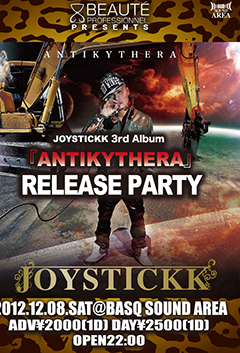 JOYSTICKKの最新作『ANTIKYTHERA』のリリース・パーティが地元宇都宮で開催!山口リサ、LAZER BOY、さらにはシークレット・ゲストも出演予定!
