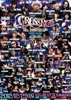 師走のビッグ・イベント「CROSSROAD 045」は10周年記念&EXTRIDEのリリース・パーティでの開催!