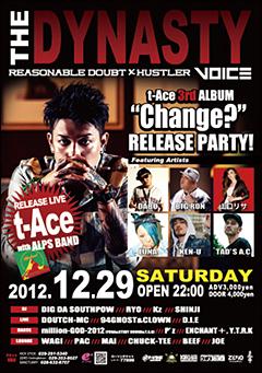 t-Aceのリリース・パーティが地元水戸で開催!DABO、BIG RON、山口リサ、LUNA、KEN-U、TAD' S A.Cも出演!