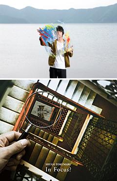 迎春企画!! 昨年11月にリリースした最新アルバム『In Focus?』が、2012年を代表する作品として各所にて高い評価を受けているトクマルシューゴからサイン入り記念品プレゼント!!