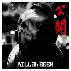 """現場至上主義を貫き通す孤高のMC KILLahBEEN。723日の眠りから醒め2013年2月13日にアルバムを""""公開"""""""