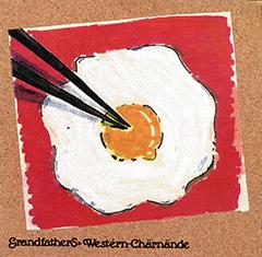 青山陽一、西村哲也、大田譲(現カーネーション)による伝説のバンド、グランドファーザーズ。その21年ぶりのまさかのニュー・アルバムに続く、現在入手困難となっている1stアルバム(1989年)と2ndアルバム(1991年)のデラックス・エディション・リイシューの詳細が決定!