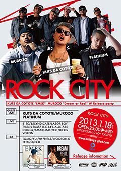 MUROZO、KUTS DA COYOTEのダブル・リリース・パーティが渋谷GLADにて開催!
