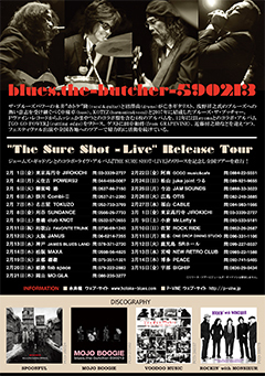 blues.the-butcher-590213『THE SURE SHOT-LIVE』リリース・ツアー!!