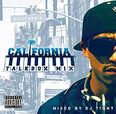 DJ T!GHTによるトークボックス・ミックス『California Talkbox Mix』のダイジェスト・ミックスが公開!