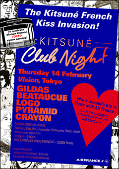 Maison Kitsune Tokyo 店のオープニング記念!The Kitsune French Kiss Invasion『KitsunE Club Night』2/14開催!