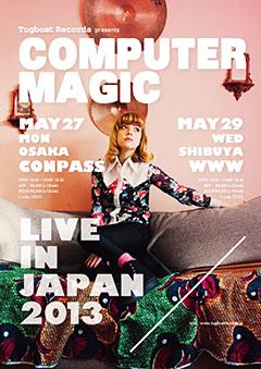 NYの宅録女子 Computer Magic 東京・大阪公演が決定!!