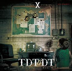 "NORAのリーダー格Ticky""D""Tacとメロディアスなフロウを武器とする埼玉の語り屋、Dix-Tによる新ユニット、<TDT&DT>のアルバム、ついにリリースが決定!"