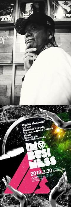 最新ミックス『DIGGIN' P-VINE: VINE-YL-IVE』も大好評なMUROも参加するパーティーIN BUSINESS、明日30日に久々に開催!!